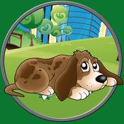 狗我的孩子 - 免费游戏