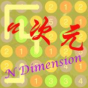 N 次元(免费大白) 1.1.0