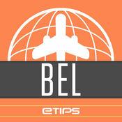 贝尔格莱德旅游攻略、塞尔维亚 3.0.11