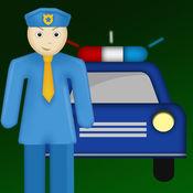疯狂的警车街头赛车 - 新的虚拟的速度射击游戏 1.4