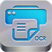 OCR 图像阅读器 1