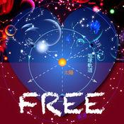 12星座爱情配对 FREE -简体 1.1.2