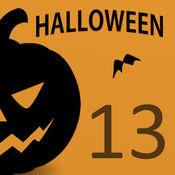 13日間のハロウィンの物語 1.0.1