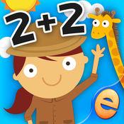 动物数学游戏在学前班,幼儿园和一年级儿童无