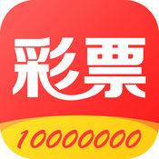 168彩票-精准预测福利彩票、北京赛车开奖走势资讯