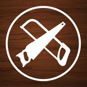 素生成器计算器 - 测量和转换工具的杂工,工程师,木匠 1