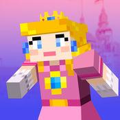 公主皮肤盒子 for Minecraft(我的世界) 1