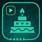 生日快乐视频制作软件与音乐和照片