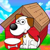 狗骨 - 有趣的游戏