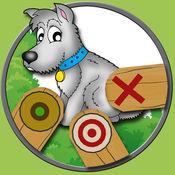 狗和双向飞碟的孩子 - 没有广告 drgt_nopu_3.0.0