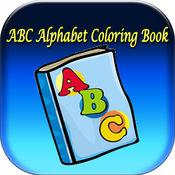 學習ABC字母彩圖 1