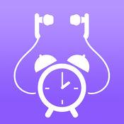 耳机闹钟 1.1