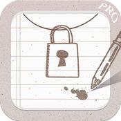 私密备忘录专业版—带指纹密码锁的记事本! 1