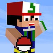 我的世界小精灵免费皮肤 for Minecraft  1