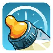 Basic Baby Light - 宝宝日志和跟踪 4.3.0