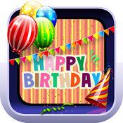 生日 快乐 卡 创造者  1