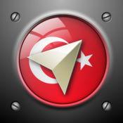 土耳其GPS 4