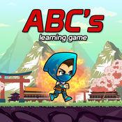 小刺客 - ABC的学习运动员 1.0.0