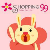 SHOPPING99購物網- 女孩們的購物天堂 2.6.13