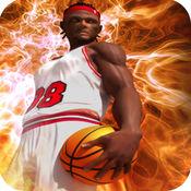 篮球三分王——你想成为篮球高手吗?