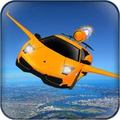 未来派飞行汽车模拟器 1