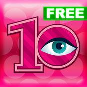 找出十个不同 FREE 1.0.4