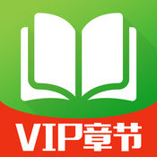VIP电子书旗舰 - 最新畅销小说追书神器 1.0.0