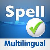 Spellchecker 多种语言 5.1