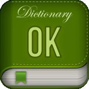 OK詞典(詞根詞綴查詢,音標查詞)