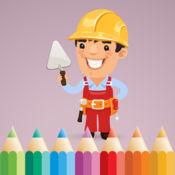 图画书 的 职业 儿童: 游戏,学习如何画一幅画。 1