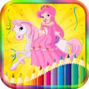 孩子着色书公主-教育游戏的蹒跚学步 1.0.0