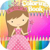 图画书公主女孩 - 乐趣儿童 1.0.0
