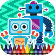 图画书的机器人 1