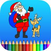 彩图圣诞老人 - ...