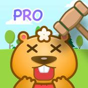 轻松打地鼠 Pro - 经典打地鼠游戏 1