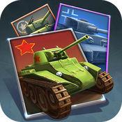 坦克对对碰---军事卡片 1