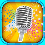变声音频效果 – 滑稽声音记录器和铃声制作 1
