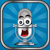 变声工作室 – 声音记录器效果和修改器应用程序免费 1