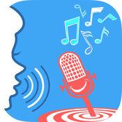 变声和搞笑手机铃声制造商 - 恶作剧录音机和音频效果修改