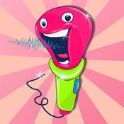 变声及录音机 - 最好音频编辑器以玩笑效果 1