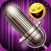变声恶作剧 – 使用搞笑的音频效果来改变你听起来的方式 1
