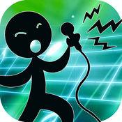 声音效果 - 语音转换 (Voice Effects - The Voice Changer