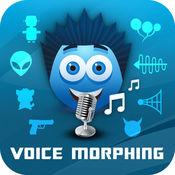 变音 - 搞笑声音  : Voice Morphing 2.02