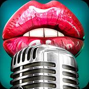 录音和语音转换。最佳录音和语音转换效果 1.2