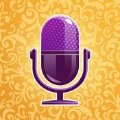 录音机声音变形和音频效果将您的演讲声乐换 1
