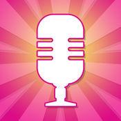 录音开玩笑声音改造 - 变形你的演讲同滑稽滑稽音效 1