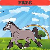 着色页:马和一匹小马呢! - 着色页的幼儿 - 游戏的孩子的孩子