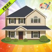 着色的网页:房子和城堡! - 着色书为幼儿 - 为孩子们的孩子 -