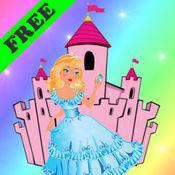 彩图:公主! - 游戏的女孩 - 公主涂色 - 免费 1.0.3