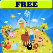 着色书:农场! - 着色页 - 儿童游戏 - 孩子们的应用程序 - 免